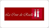 cour_ruelle_viec